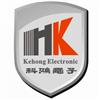 中山市科鴻電子科技有限公司