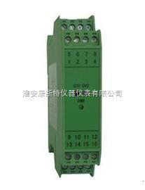 rs485隔离器