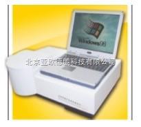 DP-S400/S410-近红外分光光度计