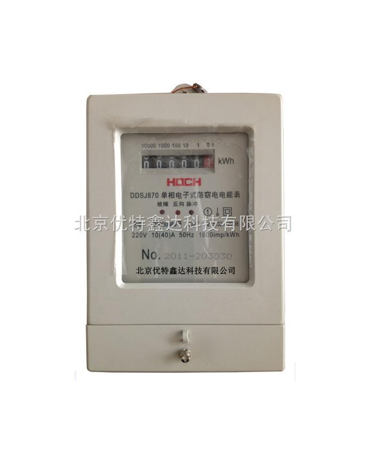 北京三相預付費IC卡電表