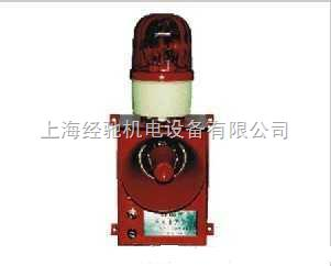 TBJ-100,TBJ-150声光报警器