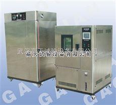 GT-TH-S-80G可靠性恒温恒湿试验箱