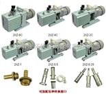 2XZ-0.5旋片真空泵,生产单相直联旋片真空泵