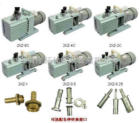 真空泵,单相直联旋片真空泵批发,湖南单相直联旋片真空泵