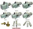 2XZ-8真空泵,单相直联旋片真空泵批发,湖南单相直联旋片真空泵