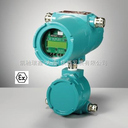 固定防爆气体流量计,防爆超声波气体流量计,防爆气体超声波流量计