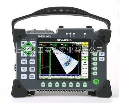 EPOCH 1000I-相控陣超聲波探傷儀