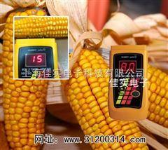 HK-90玉米粒水分仪,玉米棒子测水仪
