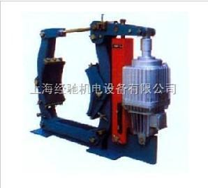 BYWZ13系列電力液壓塊式制動器