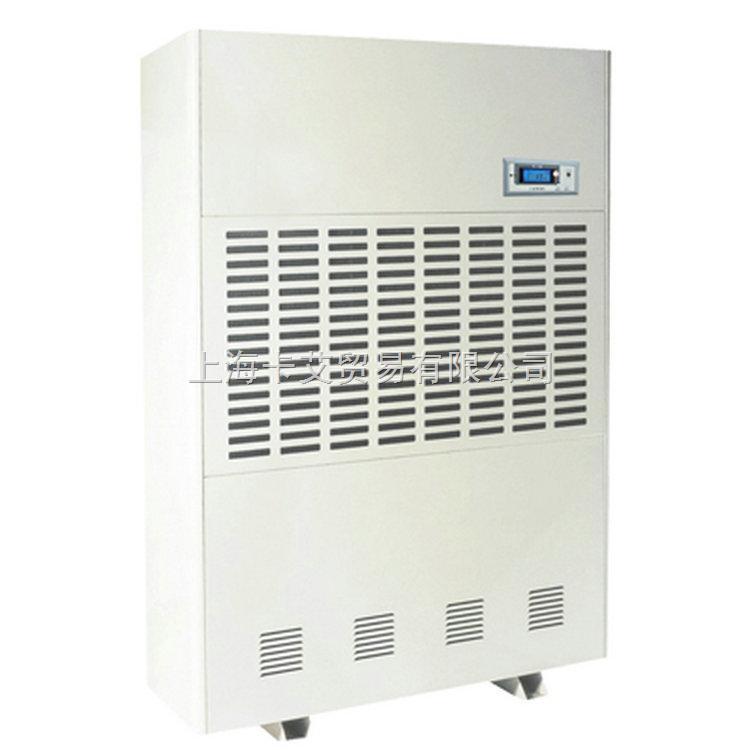 AF-30H 工业除湿机 工业抽湿机 除湿干燥机 干燥设备 除湿设备