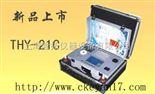 THY-21C油液质量检测仪,THY-21C油液质量检测仪生产厂家