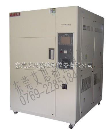 重庆冷热冲击实验机,长沙冲击测试