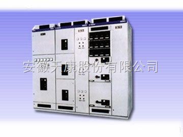 mns型低压开关柜采用的柜架结构具有高度灵活性,柜体最大程度地做到免