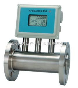 溫壓補型氣體渦輪流量計