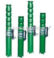 150QJ32-24/4太平洋QJ潜水深井泵