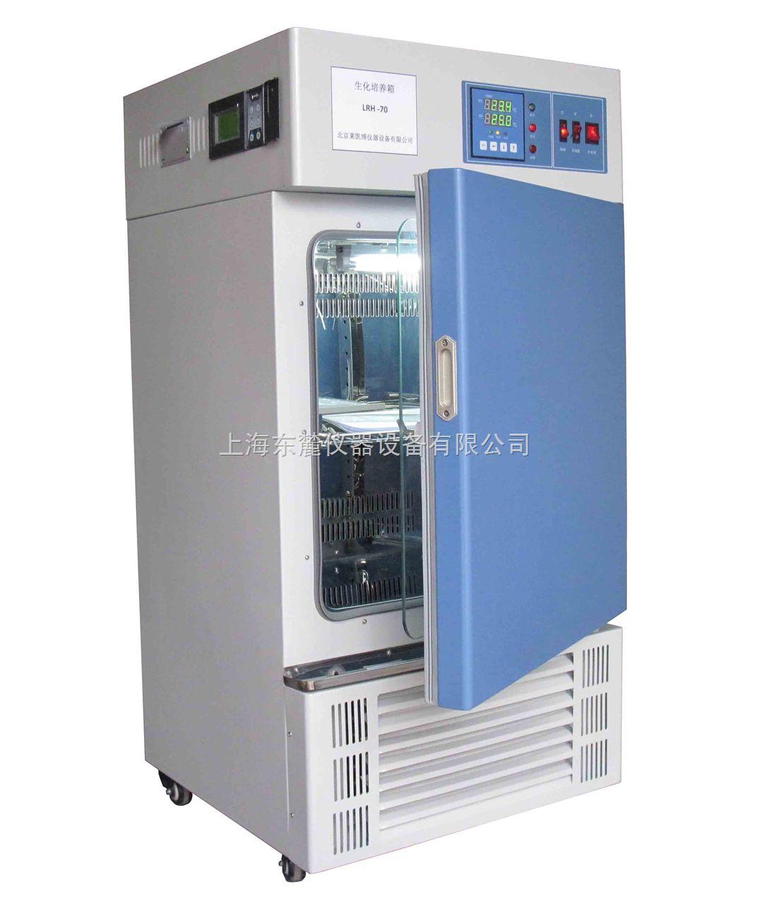 SPX-80-培養箱/生化培養箱/細菌培養箱