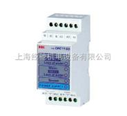 DHC1Y系列液位开关 液位继电器