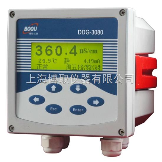 在线电导率DDG-3080,防冷冻电,防爆电导率
