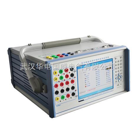 GWJB-1200A继电保护测试仪