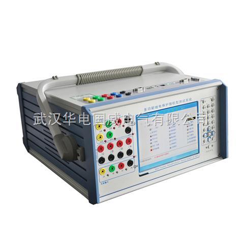 GWJB-902继电保护测试仪