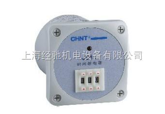 JS11-J多回路时间继电器
