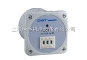 JS11-J多回路时间继电器,JS11-C多回路时间继电器