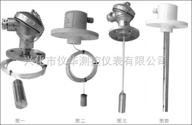 供应 HD1151ST电容式液位压力变送器