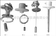 供应 HD1151ST电容式液位压力变送器 电容式压力变送器