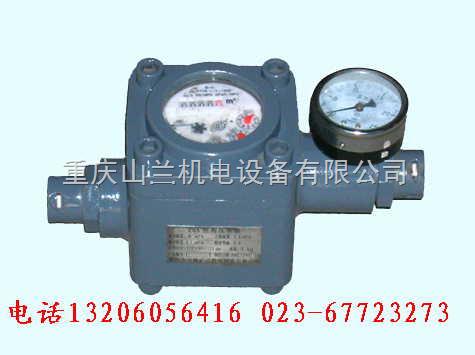 ZGS型高压水表