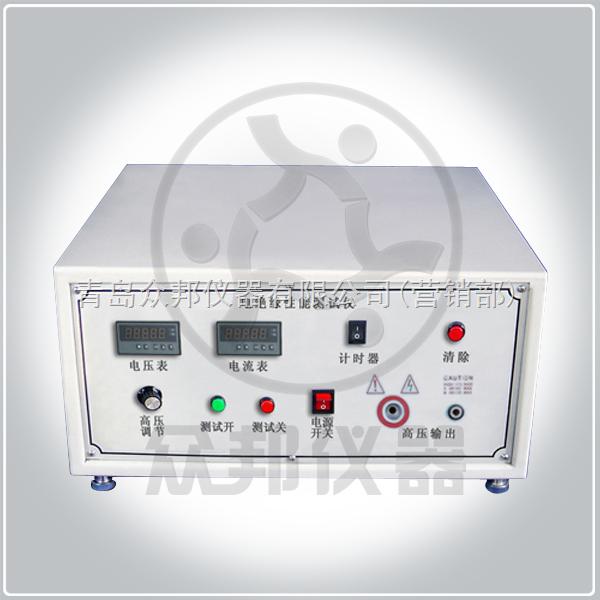 (专业)安全帽电绝缘ZM-819