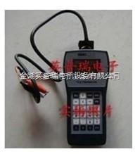 YP375型國產HART375手操器