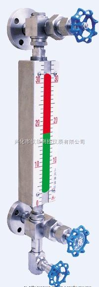 厂家供应 【UHS-Q双色玻璃板液位计】