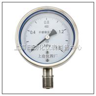 不锈钢压力表 Y-150B