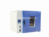DHG-9055A臺式300度電熱恒溫鼓風干燥箱 食品檢驗干燥箱報價 數顯鼓風箱
