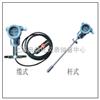 URS-100系列静压式液位变送器