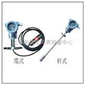 URS-100C URS-100SC 静压式液位变送器