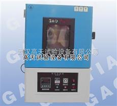 GT-TG-80L高温老化试验箱