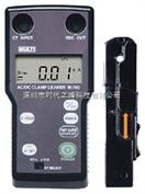 日本万用M-700日本万用M-700高精度钳形表