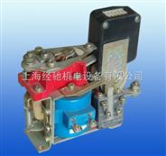 CZ28-40/02直流接触器,CZ28-40/20直流接触器