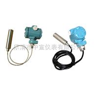 ZX-8023PL5导压式液位变送器