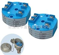 SBW-R-N-220一体化温度变送器