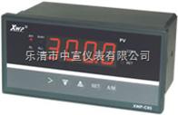 ZXWP-C803-01-23-HL单回路数显控制仪