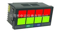 ZXWP-X803-0A閃光報警器
