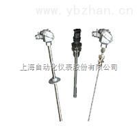 上海自动化仪表三厂WZPK-365S铠装铂电阻