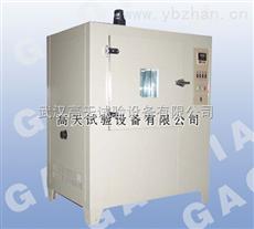 GT-DQY航空航天低氣壓試驗箱