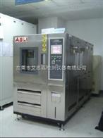 XL-1000海宁沙尘试验设备