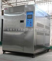 XL-1000铁镍蓄电池喷淋试验箱