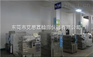 XL-150薄膜电池塑胶抗UV紫外线老化测试箱