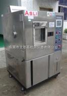 XL-408金属材料紫外灯耐气侯试验箱