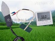 智能叶面温湿度记录仪型号:TC-ARN-YWSJ